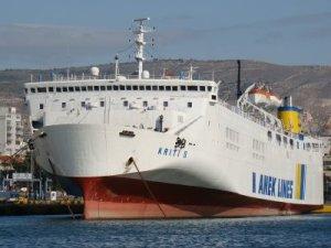 """Πλοίο """"ΚΡΗΤΗ 2"""""""